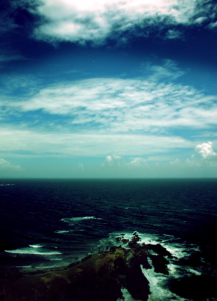 Australia Byron Bay easternmost point